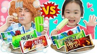 진짜 아이스크림 vs 가짜 비눗방울 아이스크림 리얼푸드 대결 Challenge with ice cream - 마슈토이 Mashu ToysReview