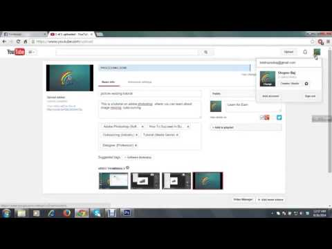 Download how to earn money from  youtube in bangla