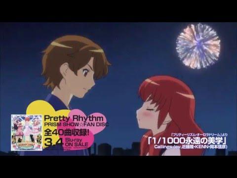 Blu-ray『Pretty Rhythm PRISM SHOW☆FAN DISC』(2016.3.4 on sale)PV