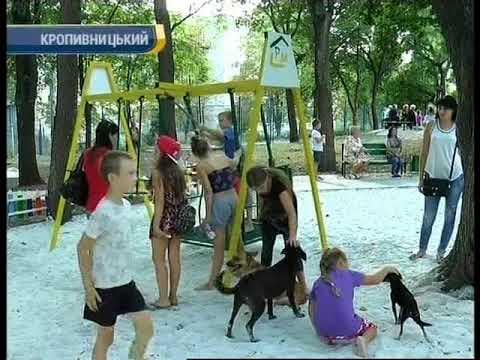 Канал Кировоград: Відновлений сквер