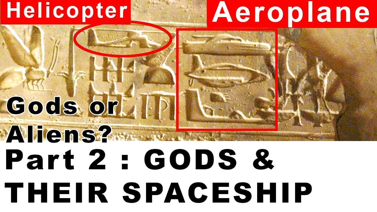 Gods, aliens ,and their flying technology/ vehicles/ vahanas  part 2 | देवता और उनके वाहन
