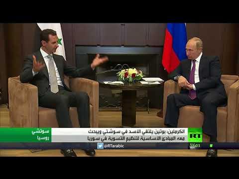 الأسد: المواطنون السوريون يعودون تدريجيا إلى حياتهم الطبيعية  - نشر قبل 22 ساعة