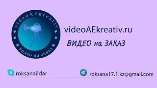 Промо ролик (видео на заказ). Моя видео визитка (заказать видеоролик)(https://youtu.be/c6oQUNZ6qJk #Проморолик (#видеоназаказ). Моя #видеовизитка (#заказатьвидеоролик). Здесь представлена..., 2016-09-28T12:23:10.000Z)