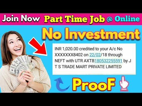 HOW TO EARN MONEY FROM S.A.W JOB IN TAMIL,HOW TO EARN MONEY FROM ONLINE JOB IN TAMIL, PART TIME JOB?