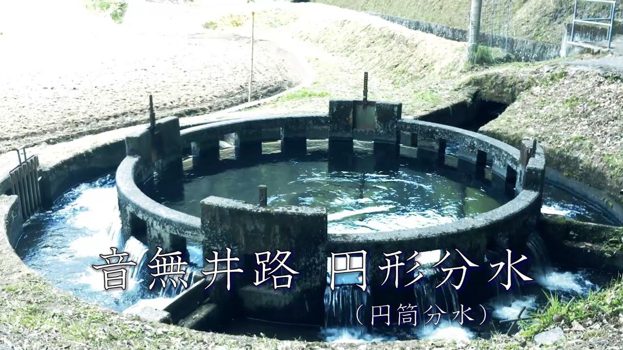 癒しの水めぐる 水鏡の旅 日本一美しいダム白水ダムへドライブ ...