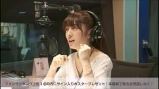 for tune music (握手会) NMB48 オフィシャルブログ Twitterにて少しだ...