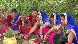 Rishi Panchami Pooja
