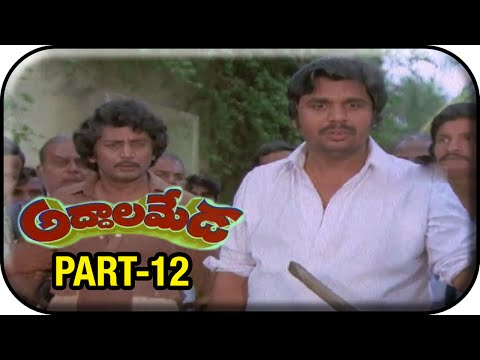 Rajendrudu Gajendrudu Songs | Neeli Vennela Jabili | Rajendra Prasad | Soundarya from YouTube · Duration:  4 minutes 56 seconds