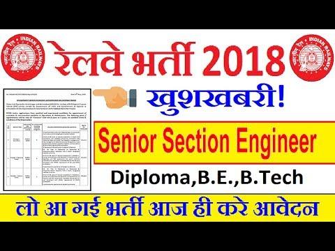 Railway SSE Recruitment 2018 Notification | Metro MEGA Company Ltd Job | RRB Group D & ALP