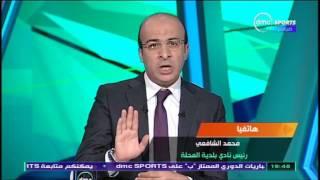 دوري dmc - رئيس نادي بلدية المحلة يرد على قصة