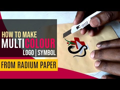 How to Make Multi colour Logo | Symbol From Radium Paper || DIY for Sticker Making