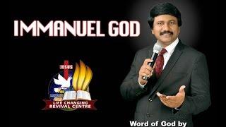 EMMANUEL GOD - PJS PAUL