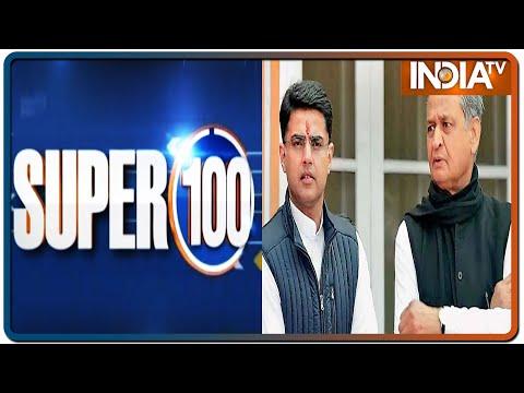 Super 100: Non-Stop Superfast | IndiaTV News | July 13, 2020