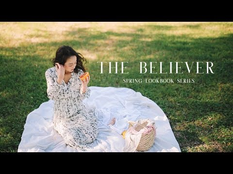 Spring Lookbook Series: The Believer