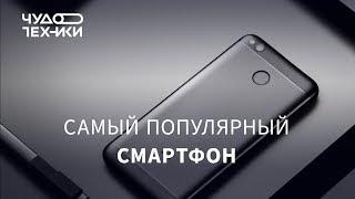 видео лучшие российские смартфоны на Android