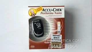 Глюкометр Акку Чек Перформа Нано (Accu Chek Performa Nano) інструкція, опис і огляд.