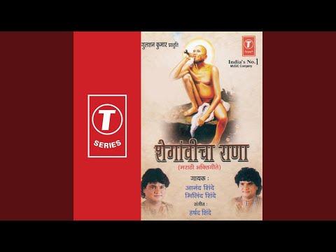 Gajanan Swami Janu Maay Lekranchi