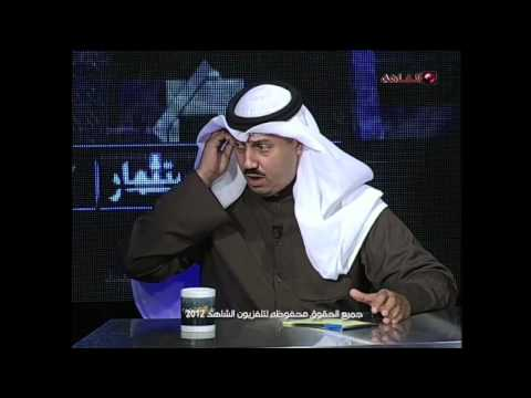 w only nami kuwait Stock Exchange tv interview