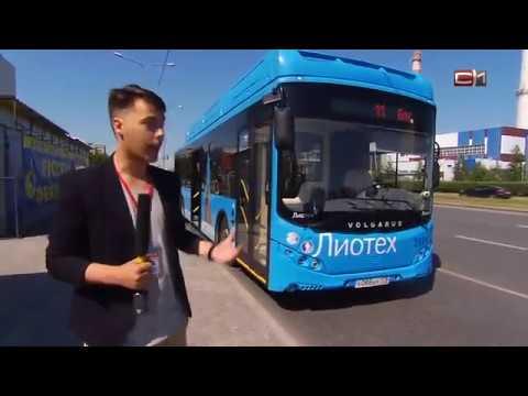 Новости Сургута от 25.07.18