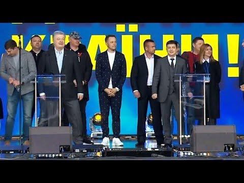 Зеленский и Порошенко: дебаты и комментарии | 19.04.19 - Видео с YouTube на компьютер, мобильный, android, ios