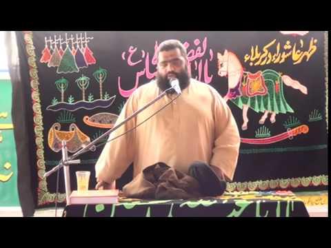 majlis aza 13 april 2014 dehry syedan samote