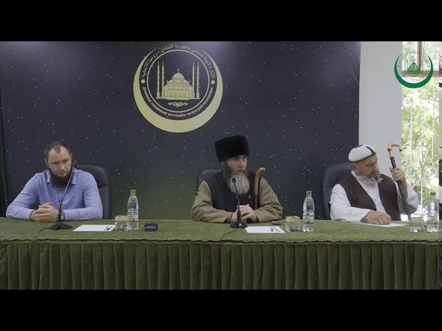 Советник Главы ЧР, Муфтий ЧР Салах-Хаджи Межиев провел расширенное совещание с кадиями районов