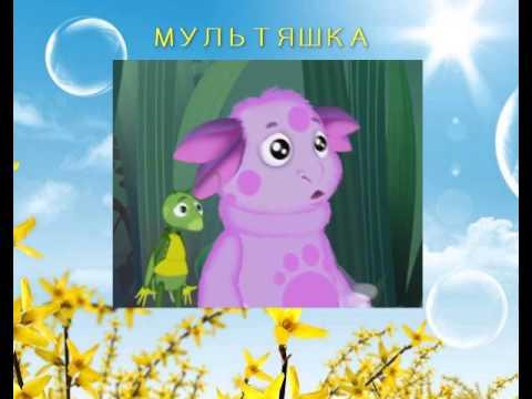 Русалку трахают мультфильм фото фото 488-51