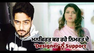 Mankirt Aulakh supporting Nimrat Khaira's 'Designer' | Dainik Savera