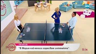 """""""На кафе"""" с Димитър Рачков и Мария Игнатова за новия сезон на """"Господари на ефира"""""""