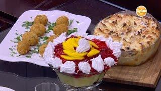 كرات ارز محمرة - بودينج حلو بالموز والشيكولاتة - ترايفل فواكه | أميرة في المطبخ حلقة كاملة