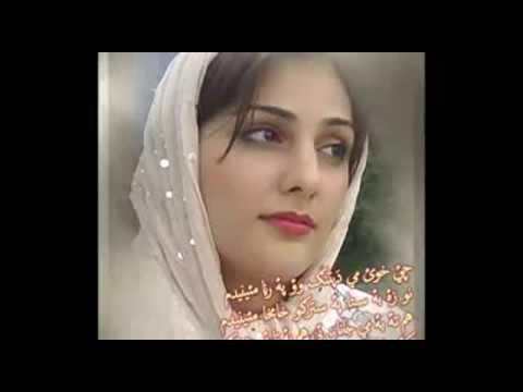 Ogora Dab Dab Zama Pashto New Charbeeta  Song 2017 By Irfan Kamal Full  HD
