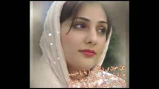 Ogora Dab Dab Zama Pashto New Charbeeta  Song 2017 By Irfan Kamal Full  HD