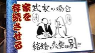 身分でちがった江戸の恋愛事情を、経験豊かな(!)ほーりーに聞いてみ...