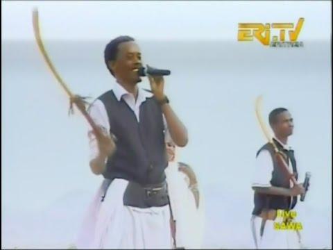 Bilen Song - Sawa 2014 - New Eritrean Music