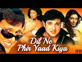Dil ne phir yaad kiya song movie Dil ne phir yaad kiya best romantic bollywood movie song govinda