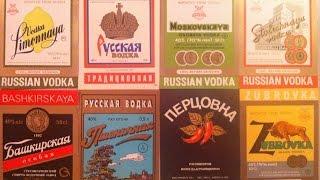 Советские вино-водочные этикетки! Водка, вино, портвейн, алкогольные напитки СССР.