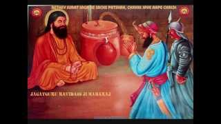 Guru Ravidass Ji Shabad by  Bhai Joginder Singh
