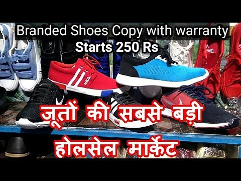 a5b1c80df Buy Nike, Adidas, Puma, Reebok First Copy at Cheap Price I Branded Shoes  Wholesale market I Shahdara