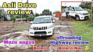Mahindra Bolero Neo N10 Complete Driving test   Offroading   Highway   Braking test