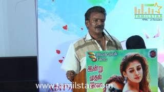 Selvi Movie Audio Launch