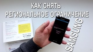 видео 3G Смартфон S регион
