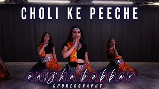 Choli Ke Peeche (ROYAL Remix) | Anisha Babbar Choreography | Bollywood Fusion Dance