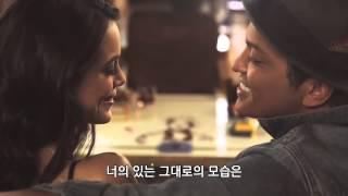 브루노 마스 (Bruno Mars) - Just The Way You Are 가사 번역 뮤직비디오.