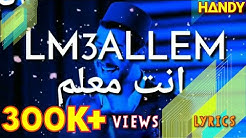 Saad Lamjarred - LM3ALLEM انت معلم  | Lyrics Video | Arabic Song | Visual Editz:- Handy Amit
