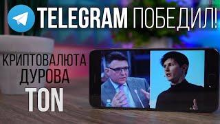 Как установить Telegram на Windows. Русификация Телеграмм