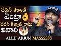 Download mp3 Stylish Star Allu Arjun Fantastic Mass Speech @ Padi Padi Leche Manasu Pre Release Event | Manastars for free
