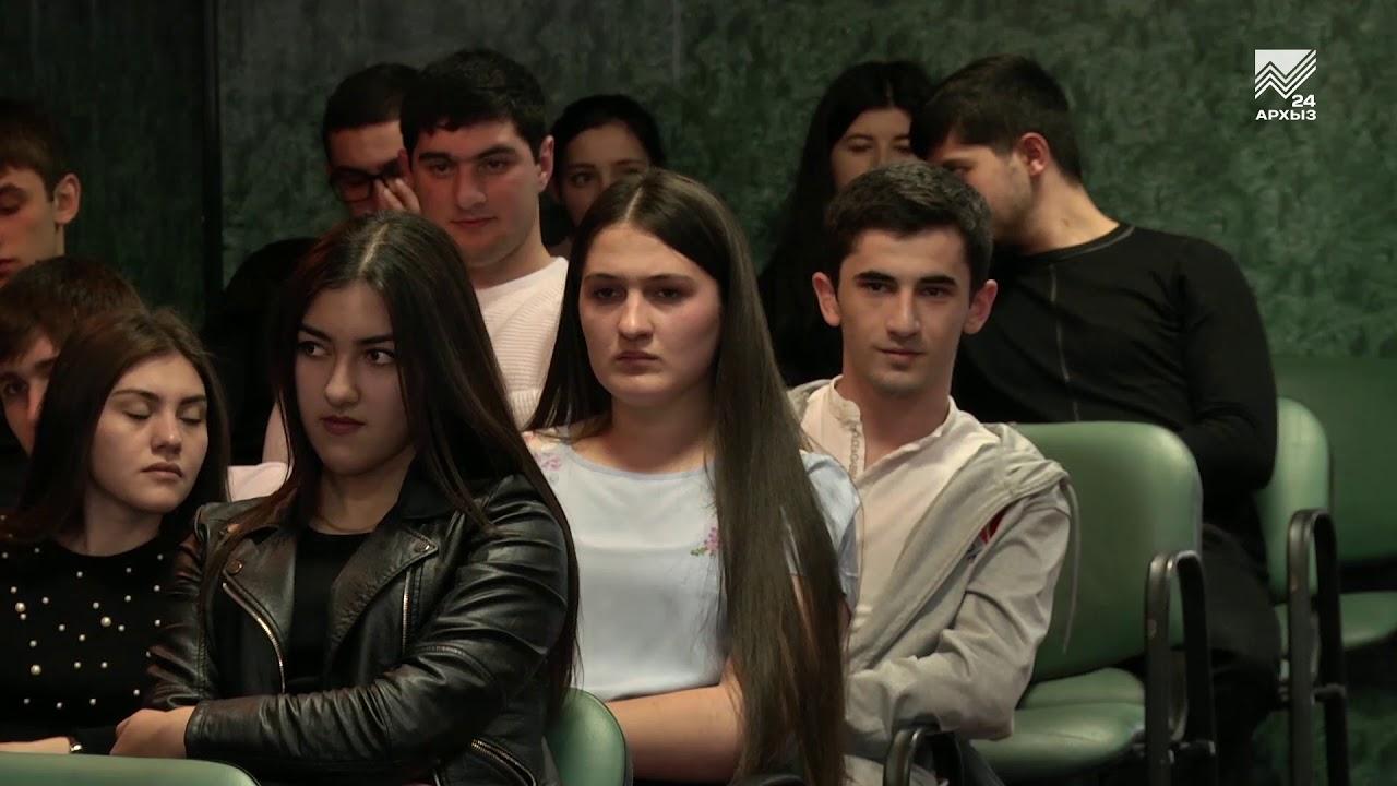 В КЧР стартовал проект федерального агентства по делам молодежи