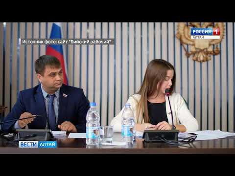 Депутаты «Единой России» сорвали заседание гордумы в Бийске