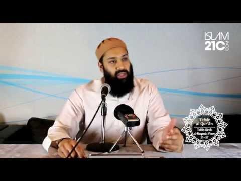 25 ¦ Tafsīr Sūrah al Baqarah (02:55 - 57) ¦ Ust Alomgir Ali ¦ HD