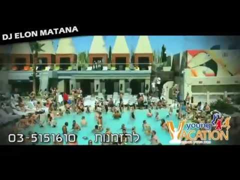 DJ Elon Matana - Summer Hits 2012  -
